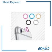 محافظ لنز دوربین مناسب برای iPhone