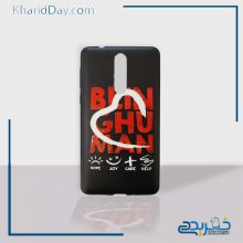 کاور موبایل نوکیا ۸ کد NK80828