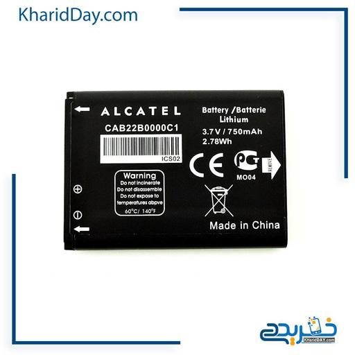 باتری آلکاتل مدل 1010 / 1042