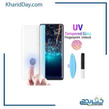 محافظ صفحه نمایش شیشهای یو وی هواوی UV GLASS
