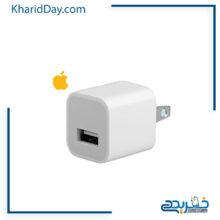 آداپتور شارژر اصلی اپل