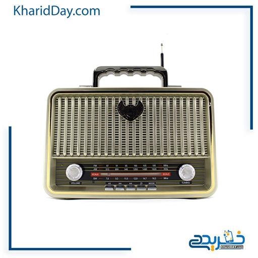 رادیو اسپیکر Kemai مدل MD-1908BT