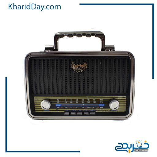 رادیو اسپیکر Kemai مدل MD-1909BT
