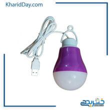 لامپ سیار USB LED
